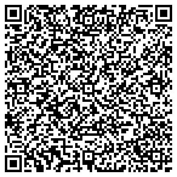 QR-код с контактной информацией организации Василец, СПД