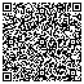 QR-код с контактной информацией организации ЛКМ, ЧП