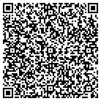 QR-код с контактной информацией организации Киев Ковка, ООО