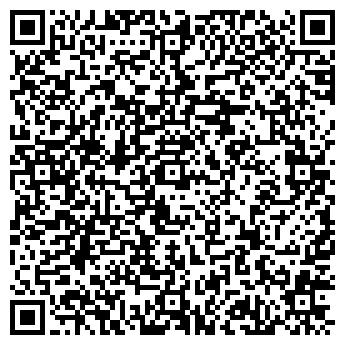 QR-код с контактной информацией организации АХ ГФ, ЧП (АН GF)