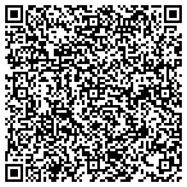 QR-код с контактной информацией организации Стемако Украина, ООО