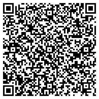 QR-код с контактной информацией организации МАКСБЕТ