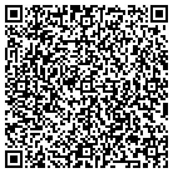 QR-код с контактной информацией организации Модна Ковка,