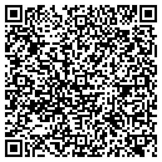 QR-код с контактной информацией организации АЭРОДАНС