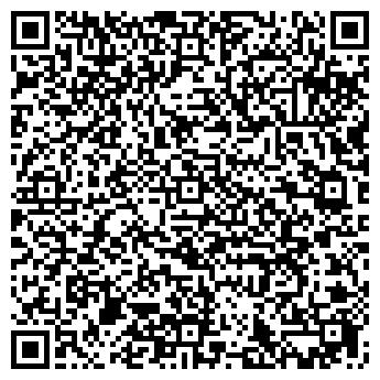 QR-код с контактной информацией организации Мастерская Железный Век, ЧП