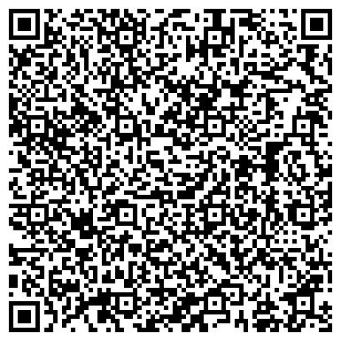 QR-код с контактной информацией организации Виндзор-Столярный Двор, ООО