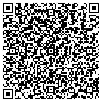 QR-код с контактной информацией организации Перестановка, ООО