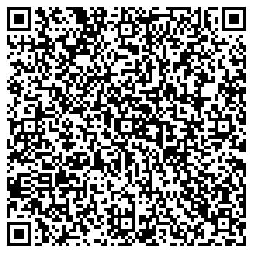 QR-код с контактной информацией организации Промтех, ООО