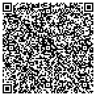 QR-код с контактной информацией организации Экомир, ЧП