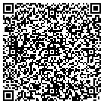 QR-код с контактной информацией организации Колбим, ООО