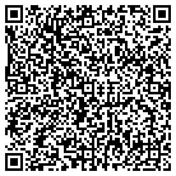 QR-код с контактной информацией организации АГРОСПЕЦ, ДП ООО