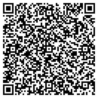 QR-код с контактной информацией организации ВЯТИЧ