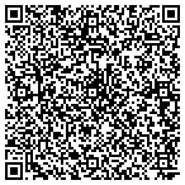 QR-код с контактной информацией организации ЗахидСталь, ЧП (Кузня ПІДКОВА)