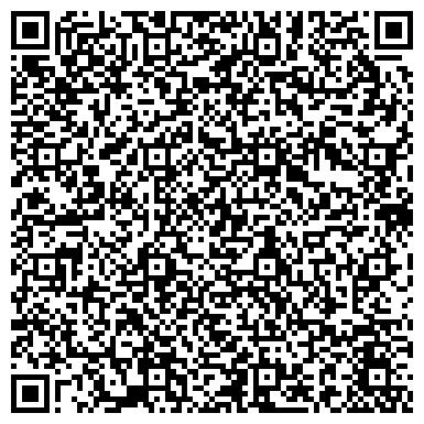 QR-код с контактной информацией организации Агропромстройкомплекс, ЧП