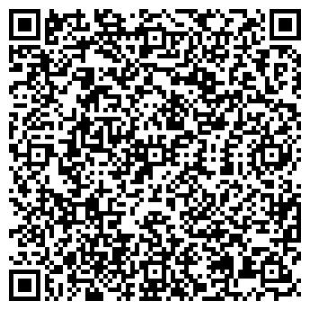 """QR-код с контактной информацией организации ЧП """"Шепта"""""""