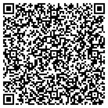 QR-код с контактной информацией организации Инокс Л, ООО