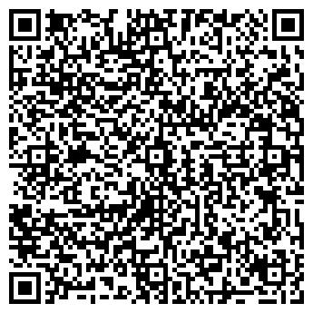 QR-код с контактной информацией организации Конструкт-АЛ, ЧП