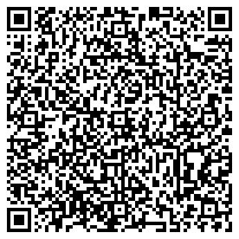 QR-код с контактной информацией организации Моёморе, ООО