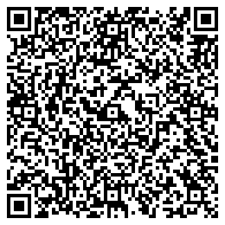 QR-код с контактной информацией организации ТЕТ-А-ТЕТ КАФЕ