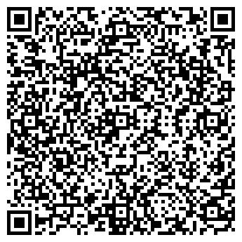 """QR-код с контактной информацией организации ООО """"Лама"""""""