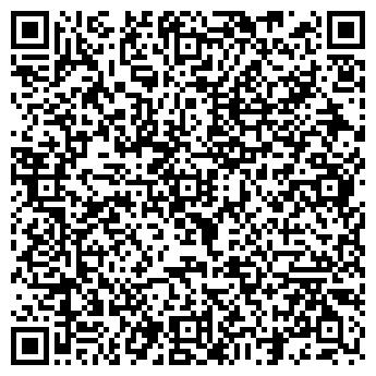 QR-код с контактной информацией организации Общество с ограниченной ответственностью «ИСК «АСТА»