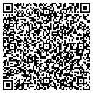 QR-код с контактной информацией организации Субъект предпринимательской деятельности ФОП «Лука»