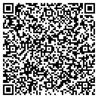 QR-код с контактной информацией организации ФОП Іванців