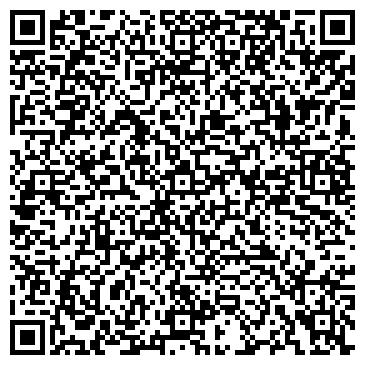 QR-код с контактной информацией организации АЛЬЯНС-2003, ООО