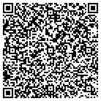 QR-код с контактной информацией организации Маркони, ЛТД