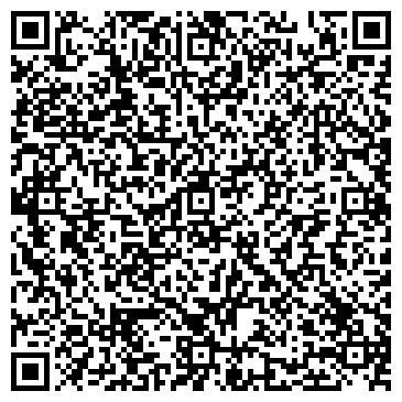 QR-код с контактной информацией организации ОТДЕЛЕНИЕ СВЯЗИ № 523