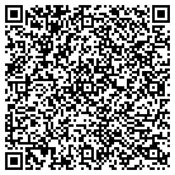 QR-код с контактной информацией организации Домус-В, ООО