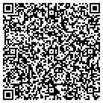 QR-код с контактной информацией организации Фризомат, ООО