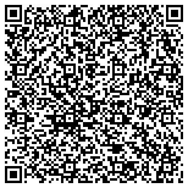 QR-код с контактной информацией организации АртСтоун (ArtStone), ООО