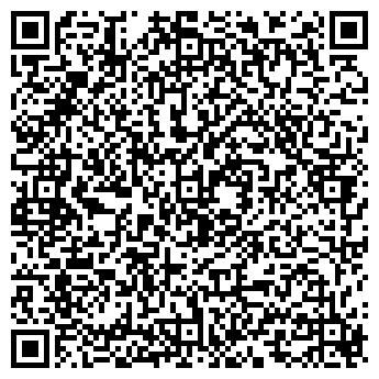 QR-код с контактной информацией организации Арт-А ФХ, ЧП