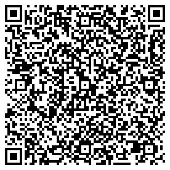 QR-код с контактной информацией организации Люмина Груп, ООО
