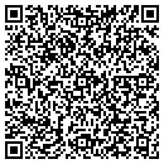 QR-код с контактной информацией организации Стройбат, ООО