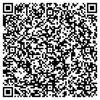 QR-код с контактной информацией организации АКВАЛИС