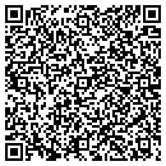 QR-код с контактной информацией организации ЧП Бобров