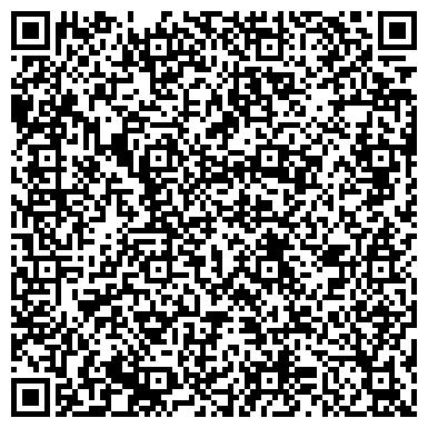 QR-код с контактной информацией организации Об`єднана гірничо-видобувна компанія, ТОВ