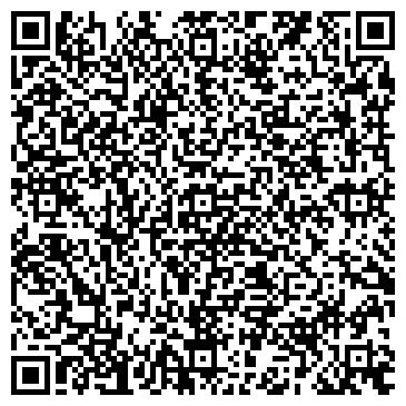 """QR-код с контактной информацией организации ООО """"Александрия"""""""