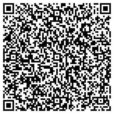QR-код с контактной информацией организации Сигма Эдвайзер, ООО