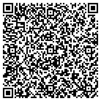QR-код с контактной информацией организации Торговый дом Врс,ООО
