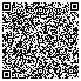 QR-код с контактной информацией организации Tager, ООО