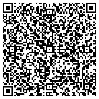 QR-код с контактной информацией организации КАРРАК ТРЕЙД
