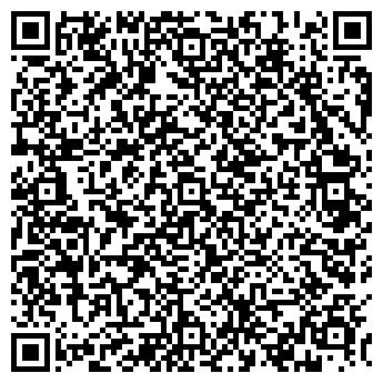 QR-код с контактной информацией организации Строй-проект, ЧП