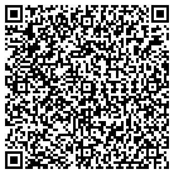 QR-код с контактной информацией организации Эльмонт, ОАО