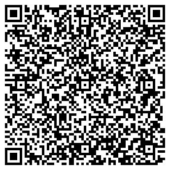 QR-код с контактной информацией организации Веремеев, ЧП