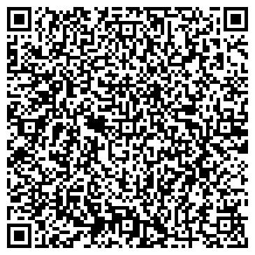 QR-код с контактной информацией организации ESTA (Эста), ЧП