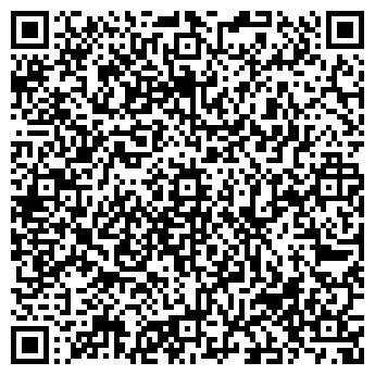 QR-код с контактной информацией организации ТПК Исида, ООО