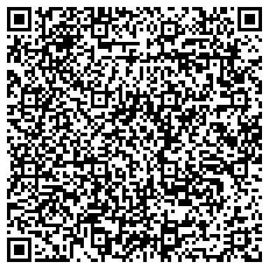 QR-код с контактной информацией организации Табор инвест, ООО